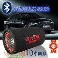 Moderno 10 bluetooth incorporado audio subwoofer coche 12v24v220 subwoofer coche altavoz