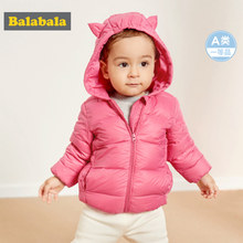 Balabala Infant Baby Quilted Lightweight Critter Down Jacket Newborn Baby Girl Boy Hooded Puffer Jacket with Zip Chinlon Lined(China)