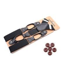 Черные, синие, коричневые подтяжки для мужчин, y-образные кожаные подтяжки на пуговицах, Эластичные подтяжки для смокинга, мужские Модные аксессуары