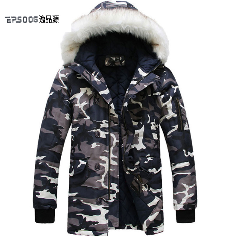 veste canada goose femme longue canada goose trillium parka outlet price. Black Bedroom Furniture Sets. Home Design Ideas