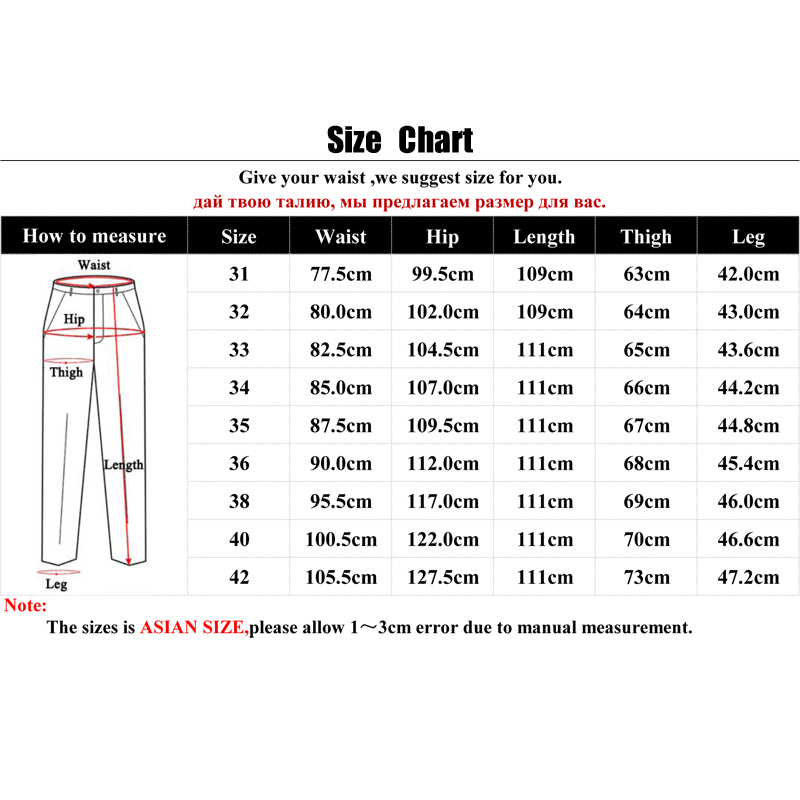 Abnkarwin High Quality 2018 New Thick Pant Men Loose Winter Solid Cargo Pant Men Males Trousers Hommes Trousers