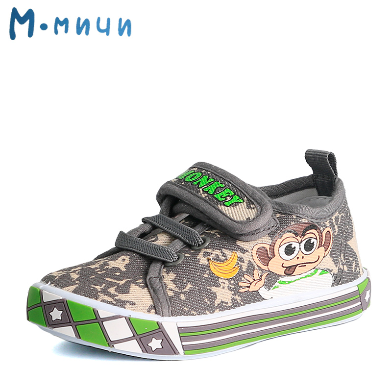 MMNUN Soft Toddle Kids Shoes Boys Breathable Comfortable Canvas Children Shoes Boys Sneaker Baby Boy Shoes Orthopedic Size 20-24 kelme 2016 new children sport running shoes football boots synthetic leather broken nail kids skid wearable shoes breathable 49