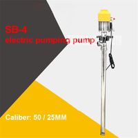 SB 4 only pump without hose explosion proof Fuel Pump Oil Pump Water Pump 220V/50 Hz 880W Explosion protection 50/25MM Caliber
