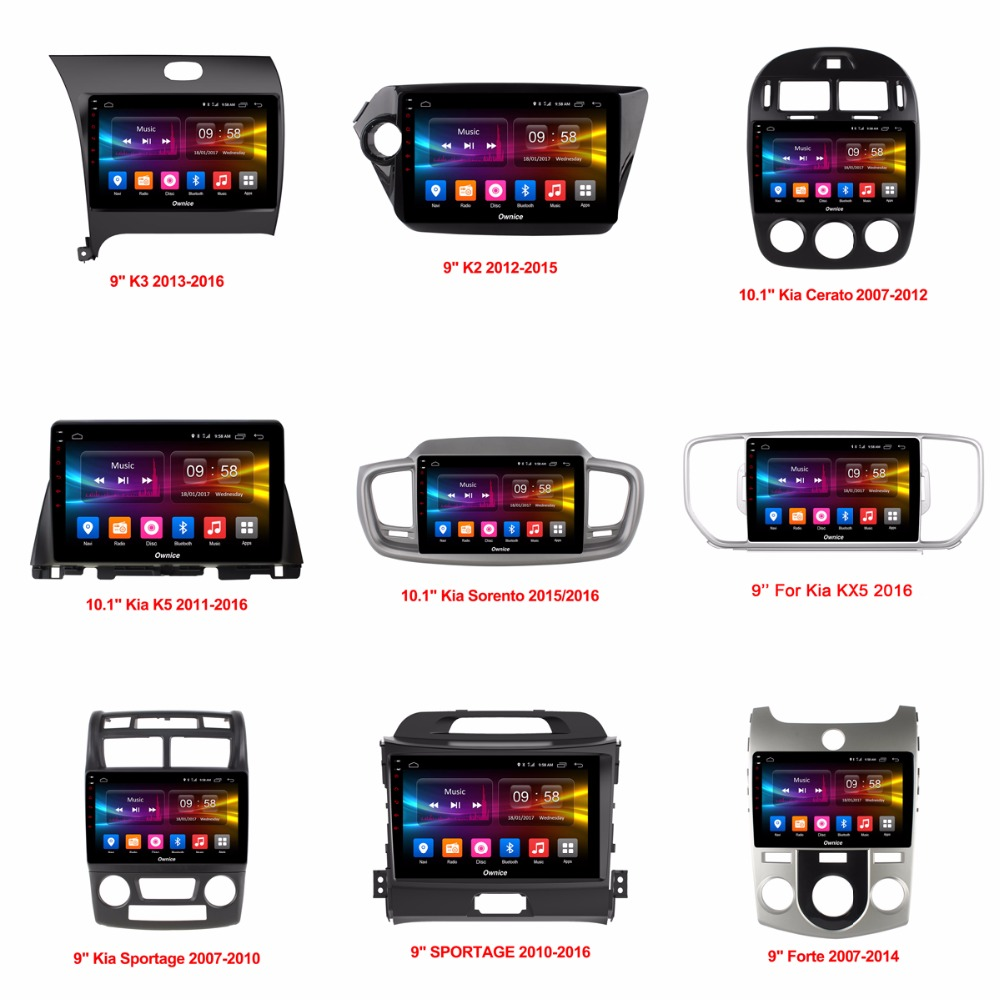 For KIA K2 K3 KX5 Sportage R Forte Cerato Sorento K5 Vehicle Android Car DVD Radio Video Player GPS Navigation Stereo Audio PC