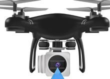 Four-axis aerial camera drone HJ14 remote control aircraft HD aerial photography  FPV shock absorption gimbal