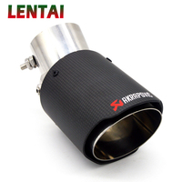 LENTAI 1PCS Carbon Car Exhaust Pipe Modified For Kia Rio K2 Soul Ford Focus 2 3 Chevrolet Cruze Aveo Citroen C4 Accessories