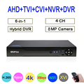 8MP Камеры Скрытого видеонаблюдения XMeye Hi3521D 4CH 4 канальный Гибридный WI-FI 6 в 1 H.265 + TVI CVI NVR аналоговая камера высокого разрешения, система видеон...