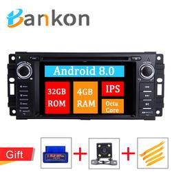 "Android 8,0 стерео CD DVD плеер радио навигации 6,2 ""Bluetooth, Wi Fi gps для Jeep/Chrysler/Dodge/Liberty/Wrangler/Sebring"