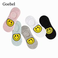 Goebel Girls Short Socks Comfortable Shallow Mouth Invisible Socks For Woman Cartoon Smiley Ladies Cotton Boat