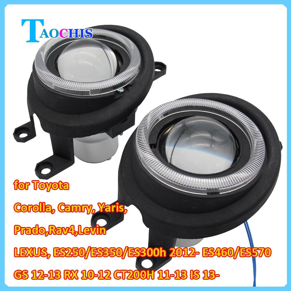 Taochis спрятал Н11 лампы Би-Ксеноновые Противотуманные фары объектив проектора Комплект для Королла Ярис Рав4 Прадо Приус ВИОС Реиз смену es250 Лексус и т. д