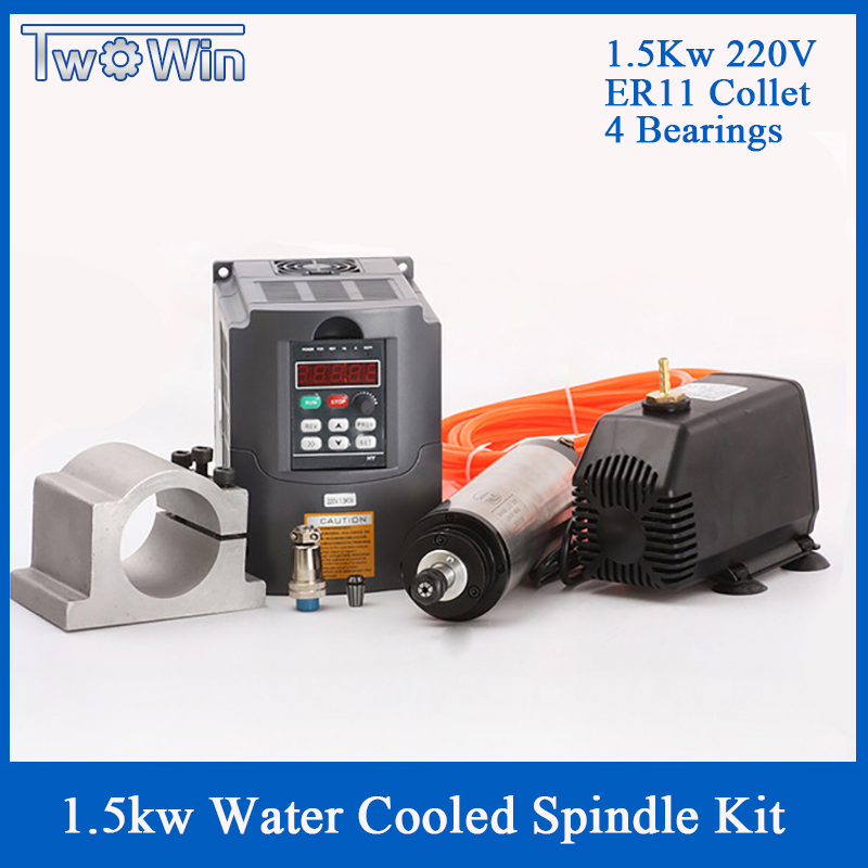 ER11 Spindle Motor 1.5kw Water Cooled Spindle & 1500W VFD &  65mm Clamp & Cooling Water Pump & 13pcs Er11 For CNC Milling