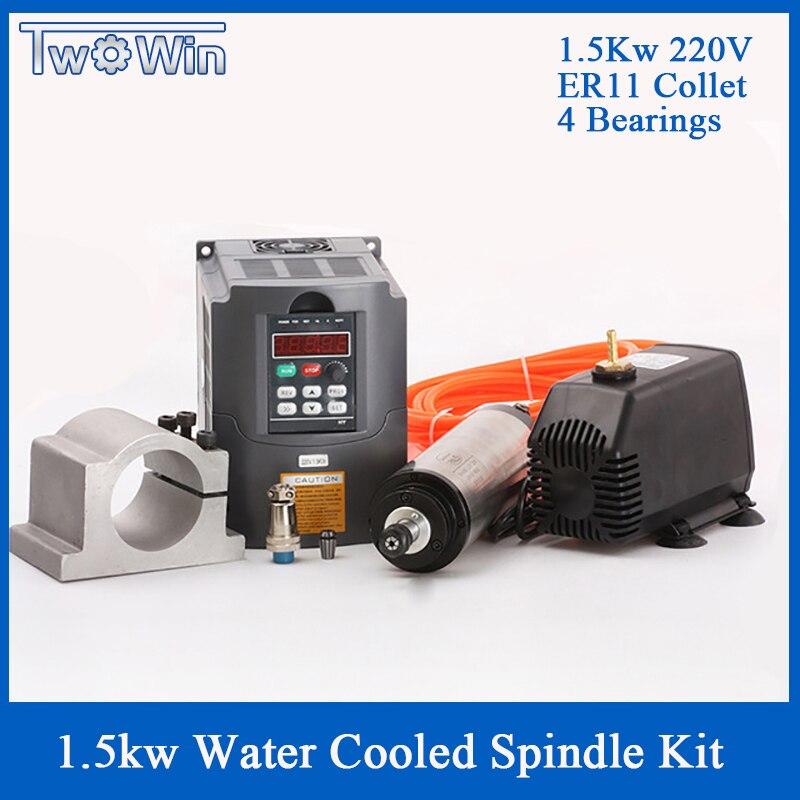 ER11 Motor Do Eixo 1.5kw Água de Refrigeração Do Eixo & 1500 W VFD & 65 milímetros braçadeira & cooling Water pump & 13 pcs er11 Para CNC Moagem