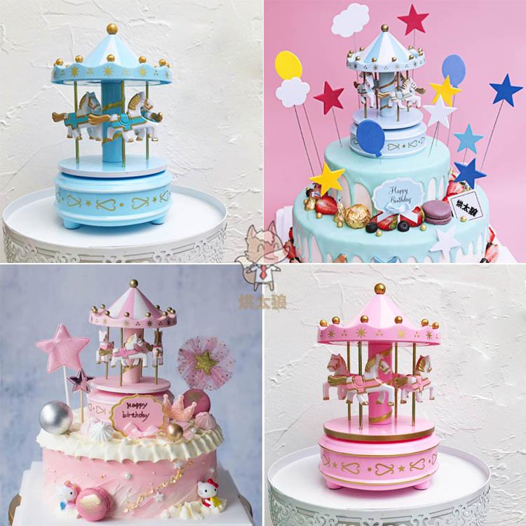Incredible Carousel Music Box Birthday Cake Decoration Baking Plug In Card Personalised Birthday Cards Akebfashionlily Jamesorg