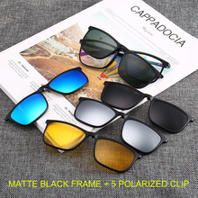b73bded3b9 2018 Ultra-light TR90 Optical Glasses Frame Polarized Clip On Sunglasses  Men Women Magnetic Eyewear