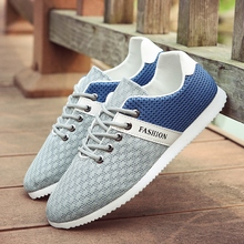 2016 Simple Sport Shoes,Men's Fashion Outdoor Waterproof Shoes ,Male Summer and Spring Casual Shoes hot selling top men shoes