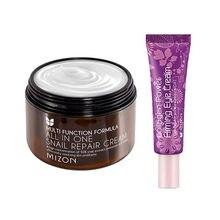 MIZON All In One Snail Cream 120ml Super Size + Collagen Eye Cream Tube 10ml Facial Cream Face Skin Care Set Korean Cosmetics