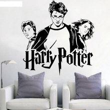 Vinyl wall stickers J. K. Rowling movie avatar anime fan home decoration DY35
