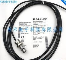 BES 516 300 S205 D PU 03 BHS0028 Naderingsschakelaar Sensor Nieuwe Hoge Kwaliteit