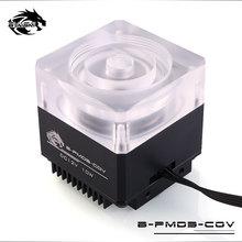 Bykski DDC насос DC12V 10 Вт максимальный поток Лифт 6 м 600л/ч радиатор размер 62*62*58 мм Поддержка комбо резервуар/5 В RBW 3PIN светильник