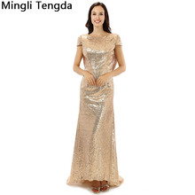 2017 New Gold Sequin Evening Dresses Long Backless Mermaid Evenging