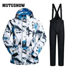 Mutusnow новый открытый лыжный костюм Для мужчин ветрозащитный Водонепроницаемый Термальность комплект Сноуборд Снег мужской лыжные куртки брендов и брюки одежда для лыжников BLTZ