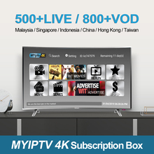 Singapore Starhub Fiber TV box Turbo IPTV box fee free HK TaiWan Malaysia  Korea Indian Channels freesat v9 super