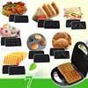 110V Electric Waffle Machine Multifunctional Fish Waffle Sandwich Automatic Donut Waffle Maker With Non Stick 7