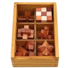 어린이를위한 나무 콩 명나라 잠금 게임 장난감 성인 어린이 드롭 배송 IQ 두뇌 티저 연동 버 퍼즐