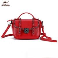 AdiYate Restoring Ancient Ways Fashion Small Square Package Cheap Popular Shoulder Bags Red Black Messenger Bag