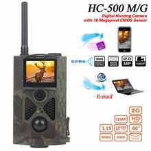 HC550M 2 Г/3 Г Скаутинг Охота Камера GSM CDMA MMS/SMS/SMTP 16MP 1080 НМ P HC-550M Цифровой Инфракрасный Trail Камеры Video Recorder