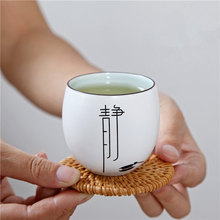 Chinese Character Kung Fu Teacups  Zen Ceramic Tea Cups Hand Made Set White Porcelain Vintage Bowl