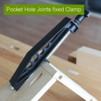Pocket Hole Joints Fixed Clamp Slant Hole Pull Clip Woodworking Clamp Slant Hole Drilling Accessories