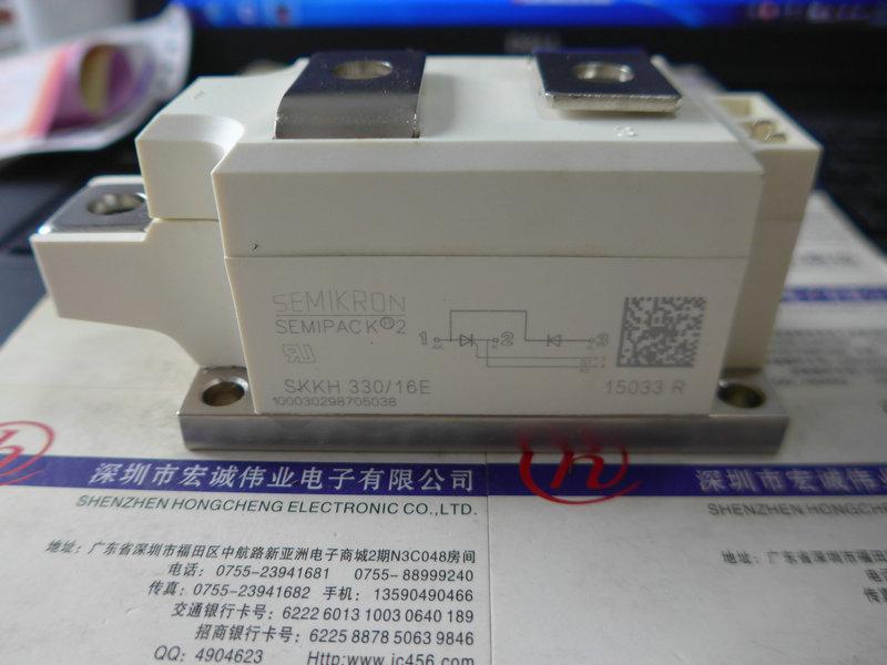 SKKH330/16E power module цены онлайн