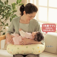 Multifunction Nursing Pillow Infant Breastfeeding Pillow Baby Cuddle-C Nursing Pillow Protect Mummy Waist Support Cushion