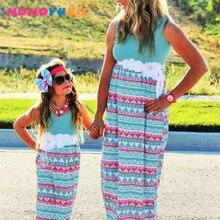 Модель 2018 года одинаковые платья для мамы и дочки всей семьи