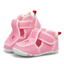 Crtartu Summer Style 1 Pair Pink Mesh + Rubber Paste Flower Embroidery Mesh Breath Baby Step Shoes Baby shoes