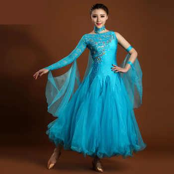 ドレスのための標準 7 色社交スカートセックスステージ衣装パフォーマンスレディース社交ダンスの摩耗ドレス