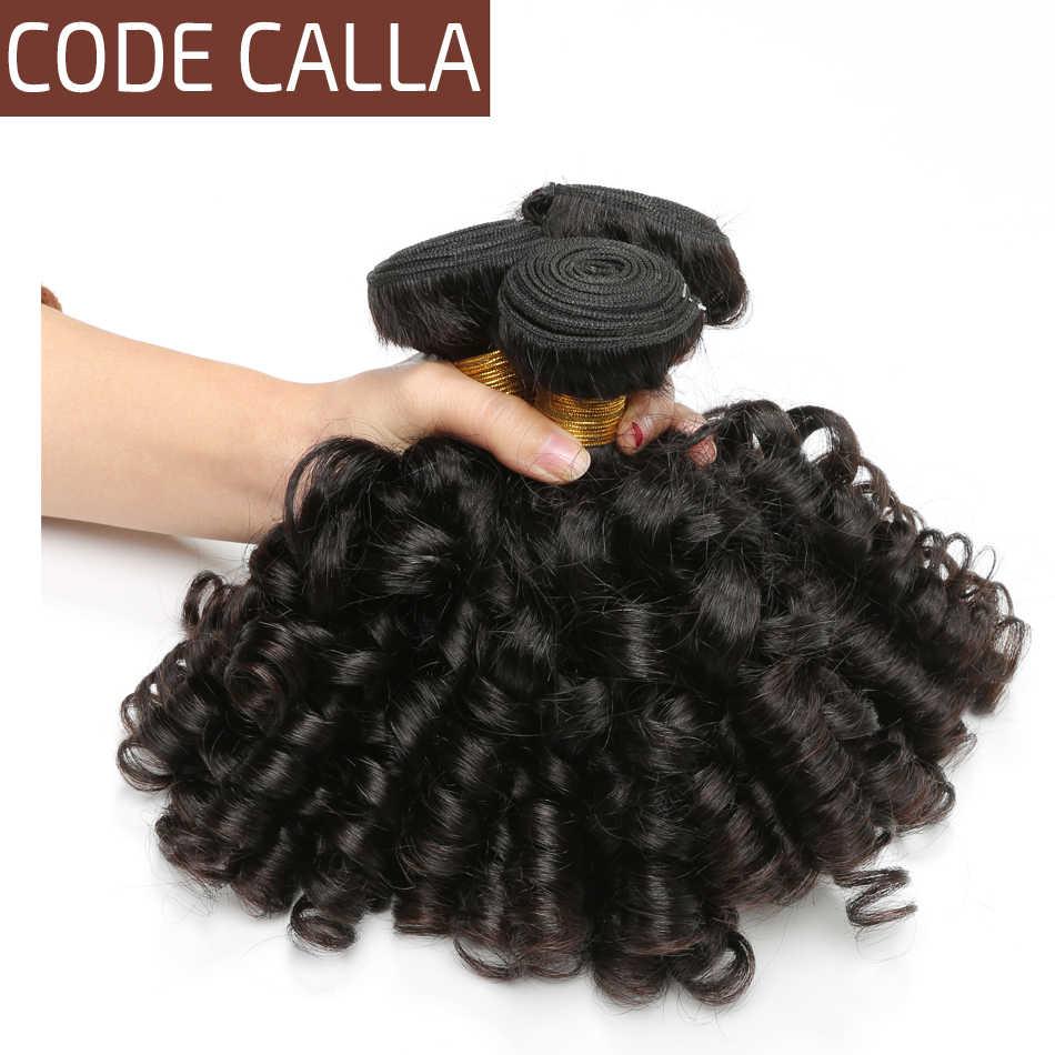 Код Калла бразильский 100% Необработанные неповрежденные неокрашенные натуральные Пряди человеческих волос для наращивания 1/3/4 шт. пучки Свободные Вьющиеся Для женщин Бесплатная доставка