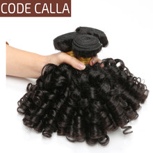 Code Calla Brazilian 100% Unprocessed Virgin Human Hair Extensions 1/3/4 PCS Bundles Loose Bouncy Curly For Women Free Shipping(China)