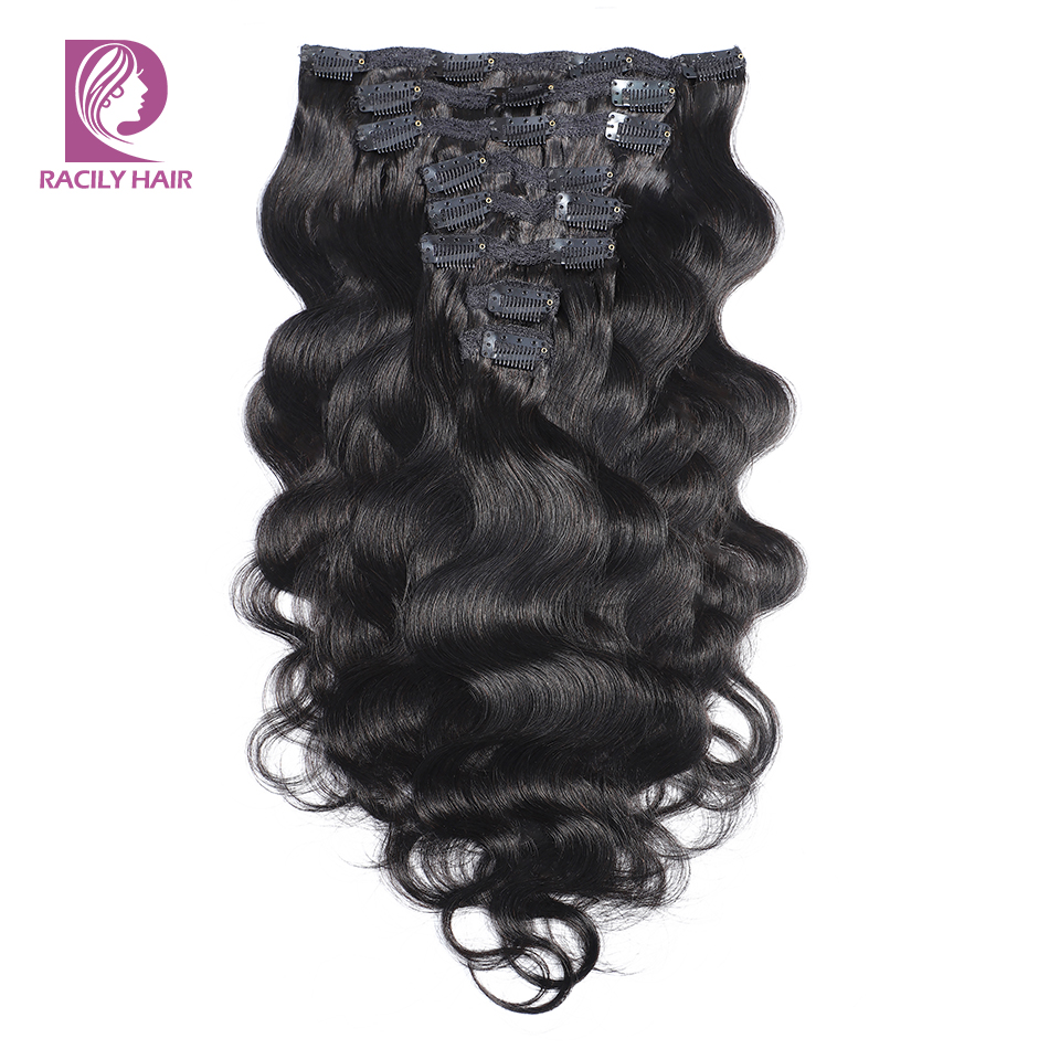 Racily Hair Body Wave Clip Ins 8 Pcs/Set 120Gram Brazilian Clip In Human Hair Extensions For Women Full Head Remy Hair Black #1B