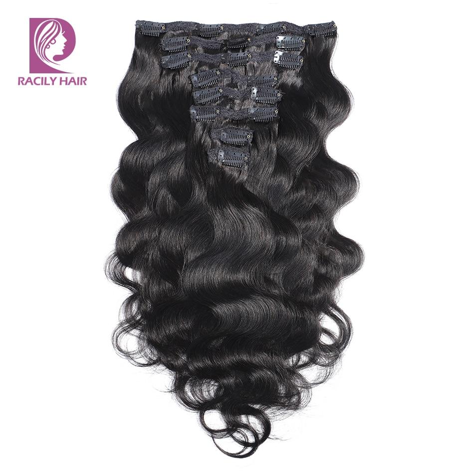 Racily Hair Body Wave Clip Ins 8 Pcs/Set 120Gram Brazilian Clip In Human Hair Extensions For Women Full Head Remy Hair Black #1B