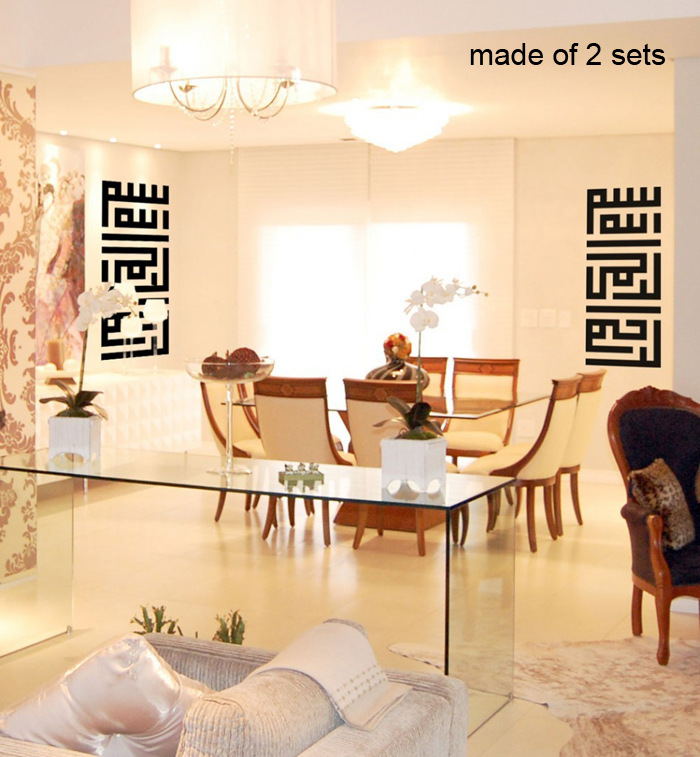 Creative Wall Art of Lslamic Arab Muslim Acrylic Mirror Wall Art ...