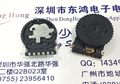 South Korea EVQWK chip encoder wheel pressing switch with 15 positioning number 15*1.6MM