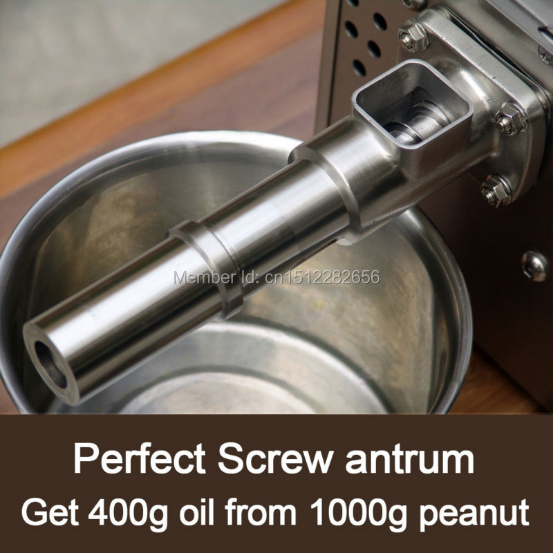 Screw and screw antrum of oil press machine