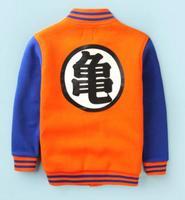 Dragon Ball Z Son Goku japanese anime hoodie jacket coat