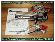 Garantido 100% Novo XQD-25 Pneumático PET Plastic Friction Welding Strapping Ferramenta para 19-25mm PET/PP cinta