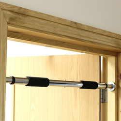Pull Up Bar - Locking Doorway Pul lup Bar/Chin up Bar 60-100cm Adjustable Width 150kg