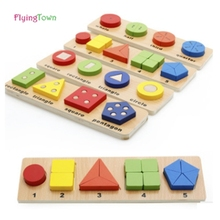 FlyingTown Wooden Colorful Puzzles Digital Geometry shape matching Educational Wooden Toy Kids Children Toys Gifts цена