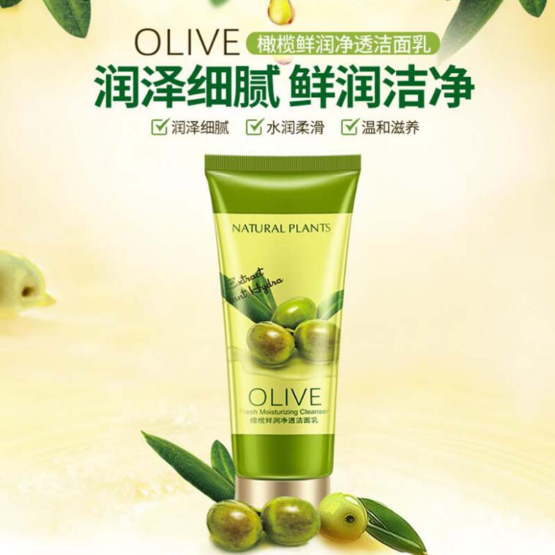 OneSpring Olive Facial Cleanser Rich Foaming Facial Cleansing Moisturizing Oil Control Face Skin Care Cleanser - 2