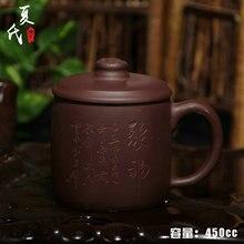 2016 neue ankunft 480 ml lila ton tee tasse echte erz Tasse mit deckel senden geschenk box